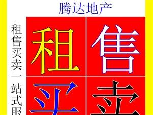王嘴新社区1166元/月