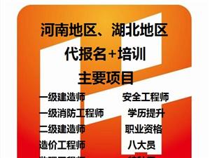 2019年河南消防工程師報名需要什么條件?
