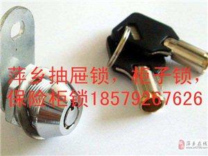 萍鄉換鎖,指紋鎖安裝,專業實惠