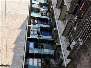 广安亚辉清洁服务有限公司专业维修外墙室内漏水