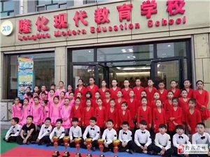 隆化现代教育学校秋季班招生