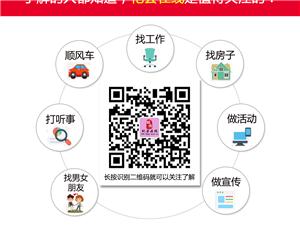 杞县诚信便民防水补漏,平台.阳台.卫生间免砸砖快速修复