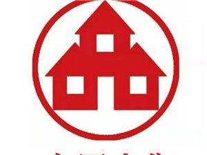 崇州市现在有小产权新房优惠出售,不限制户口,可分期付款