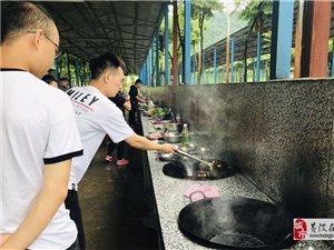 武汉周边中秋节怎么玩野炊做饭+休闲游玩玩一天