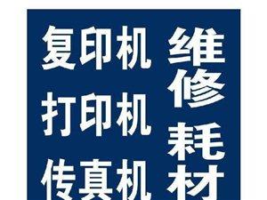 郑州航空港区电脑维修