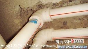 门头沟区冯村附近疏通下水道13681216441