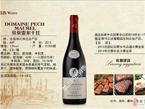 貝莫雷爾酒莊紅葡萄酒 法國原瓶進口紅酒代理批發