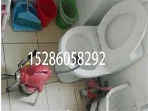 仁怀专业管道疏通/清洗马桶下水道地漏、高压清洗抽粪