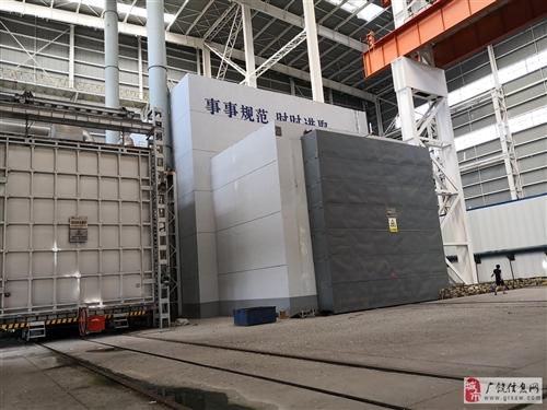 拍卖山东寰球加氢反应器公司破产资产
