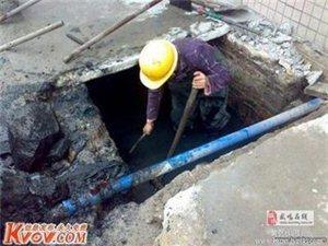 武鸣城区周边-清理化粪池-疏通管道-厕所
