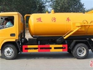 鄭州抽污水井化糞池188-3899-4838抽泥漿
