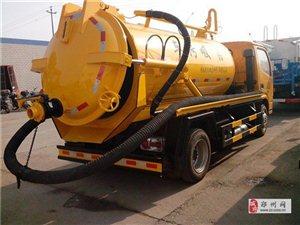 鄭州抽污抽泥漿污水井清理158-3828-6013