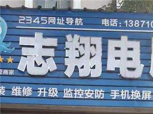 江夏區紙坊地區電腦上門維修及網絡服務