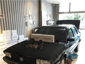 濟寧地區兗州曲阜鄒城專業汽車音響改裝桑塔納