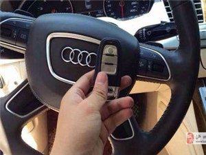 瀘州開鎖公司,專業開鎖、換鎖、配汽車鑰匙、安裝指紋鎖