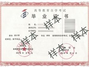 北京科技大学 无顾虑签约通过 有学士学位