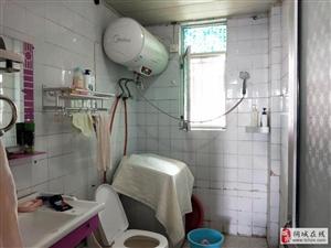多学区房依水嘉园精装三房户型通透价格美丽