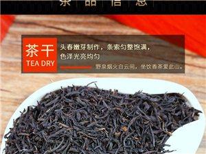 【茶叶产地直销】联系电话13860742119