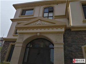 中海城棕榈湾7室5厅5卫1200万元