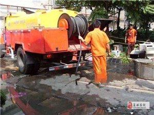城陽投下水道電話8989;2200 抽污水 抽化糞池