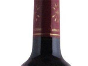 拉菲凱薩天堂古堡葡萄酒 法國拉菲批發代理