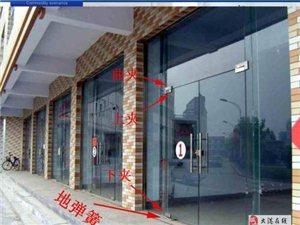 河东区安装玻璃门,天津维修玻璃门