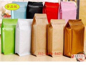 枸杞塑料包裝袋A新豐枸杞塑料包裝袋生產廠家