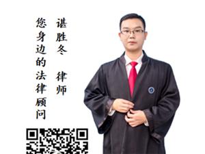 法律咨询,律师服务,刑事辩护、取保候审