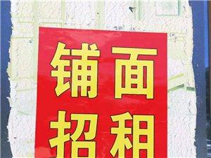 东方假日临街铺面出租(无需转让费)