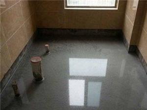 金寨屋面補漏金寨衛生間防水金寨外墻補漏陽臺飄窗防水