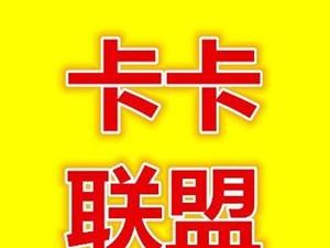 淄博POS�C|淄博�k理POS�C1000以��0.38
