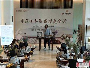 郑州国学讲堂活动策划国学道具出租国学桌租凭房地产