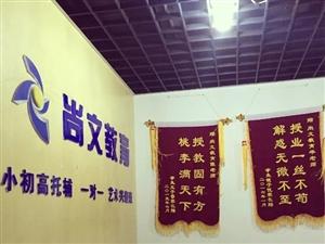 宿州中小學一對一輔導