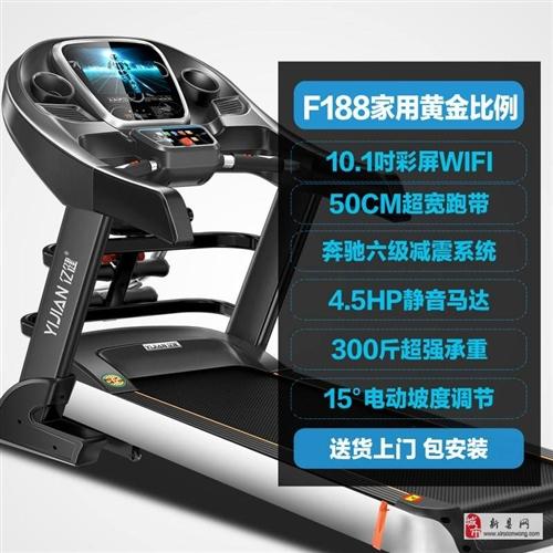 亿健F188多功能跑步机