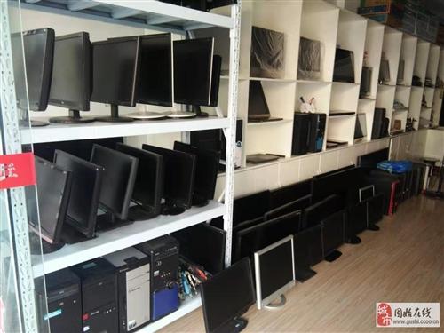 電腦顯示器監控屏電視機15寸-24寸特價