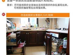 收納改善中國行之常州道生中心實拍案例
