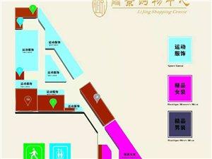 未来城西中心坐标商业中心−−丽景购物中心