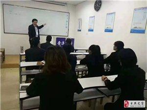 宏仁培優初三中考重高普高文化課托管集訓班招生