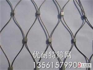 不銹鋼繩網A里則不銹鋼繩網A不銹鋼繩網實體生產廠家