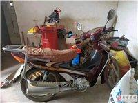 便宜处理摩托车