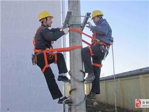 電工·燈桿架線·樓房改線換線·維修電路故障