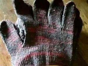 手套一百多双出售
