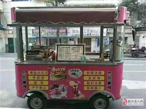 冰淇淋车出租或出售