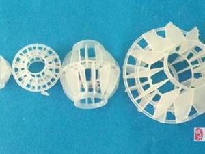 多孔懸浮球填料-廠家直銷