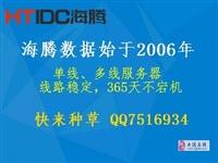 服务器100m价格表,彻底被江苏电信移动联通的低价