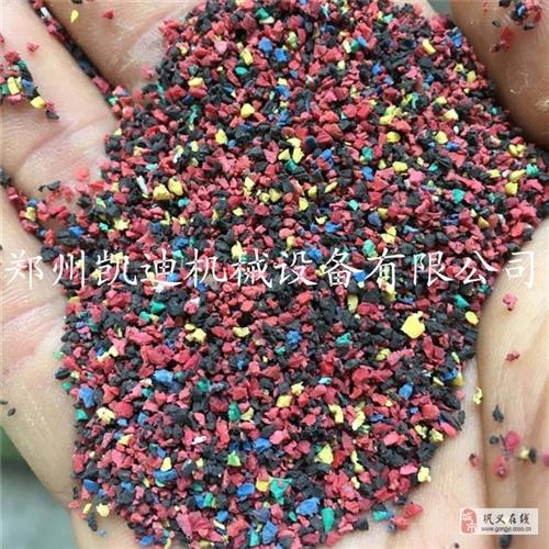 鞏義小型銅米機廠家供應廢電線銅米設備