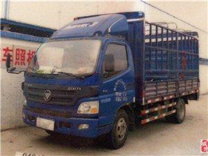 出售4.2米福田仓栅货车,价格可以面议,有意电联