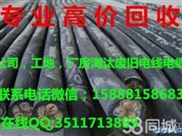杭州灣新區專業回收廢電纜,廢電線大量網線,廢舊電纜