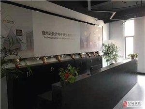 宿州青年电子产业园560平办公场地5600元/月
