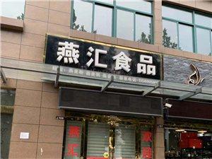 梅山金江新城黄金旺铺出租